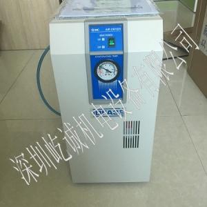 冷凍式干燥機IDFA3E-23